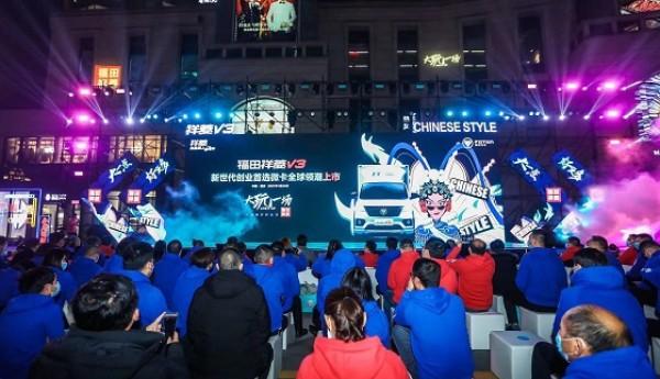 祥菱V3掀起微卡跨界潮流  中国微卡颠覆者领潮上市